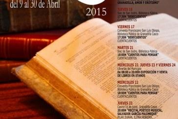 El 'Día del Libro 2015'