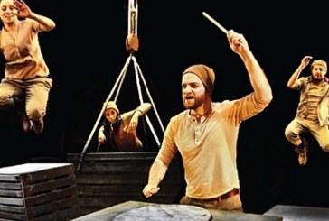El espectáculo 'Cambuyón Quartet', este viernes en El Médano con motivo de 'Sansofé 2018'