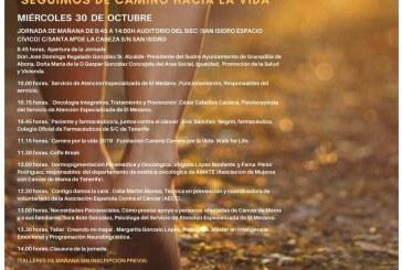 La 'Jornada sobre el Cáncer de Mama', este miércoles en el SIEC y El Médano